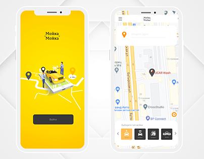 students project app design