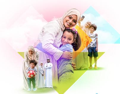 Family Health Campaign - Nahdi Pharmacy