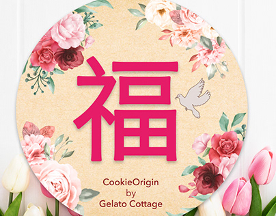 Cookie Origin Label
