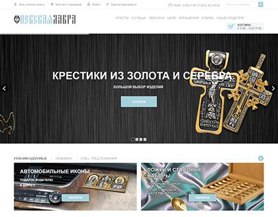 Jewerly online-shop