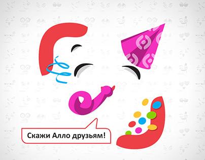 """Allo, application """"Say hello to friends"""", VK.com"""