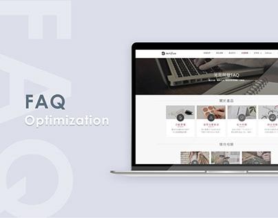Web/redesign FAQ介面優化