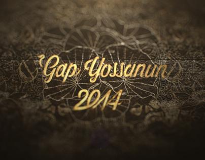 Gap Reel | Fall 2014