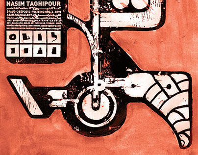 Poster-Form Land-Nasim Taghipour