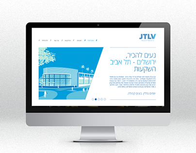 Illustrations for JTLV