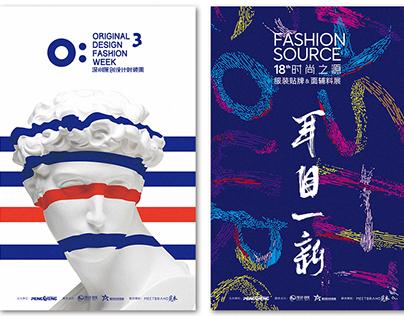 ORIGINAL DESIGN FASHION WEEK 深圳原創設計時裝周