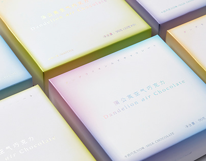 Dandelion air Chocolate/ 蒲公英空气巧克力