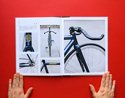 Fixed gear book