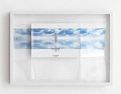 HuaChenYu Album -Quasimodo's Gift--海外版