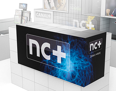 Design & visualization nc+ POS application in 3D space