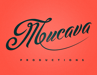 Mucava / logo and christmas card