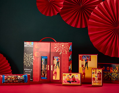 BE-KIND CNY GIFTBOX DESIGN