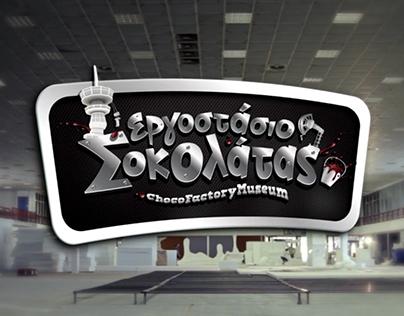 Chocolate Factory Thessaloniki. (cinematography by tk)