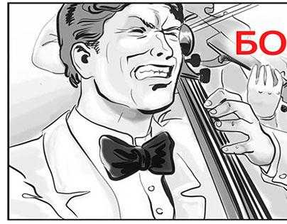 B&W storyboards 2014