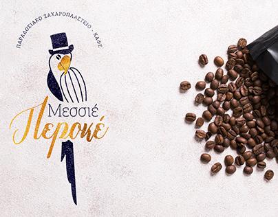 Μεσσιέ Περοκέ - Παραδοσιακό Ζαχαροπλαστείο Καφέ