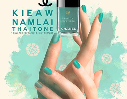 """""""Thaitone"""" nail polish collection"""