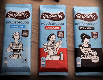 Illustration for greek chocolate package design