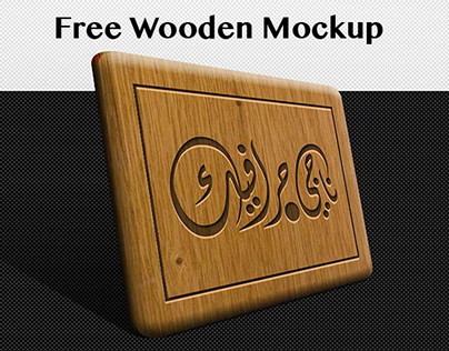 Free wooden mockup