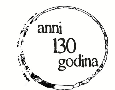 130th anniversary logo, Museum of the Porec territory