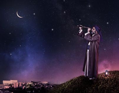 Ramadan @ Katara  2014