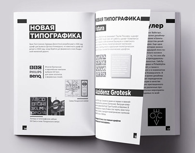 Book About Fonts
