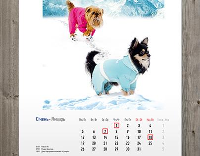 Calendar for 2015 TM «Природа»