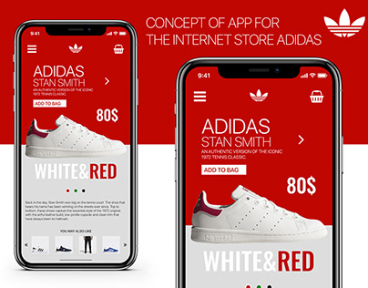 CONCEPT OF APP FOR THE INTERNET STORE ADIDAS
