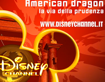 American Dragon - for Italian Ministry of Transports -