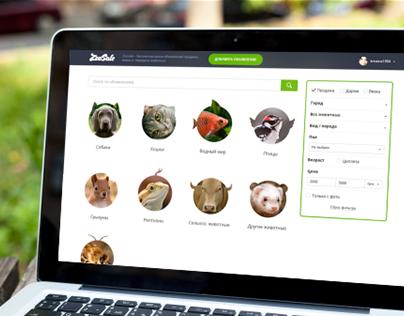Zoosale UX/UI