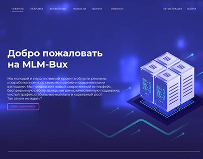 Новый дизайн главной страницысайта MLM-Bux