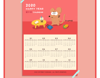 shidama 2020 鼠不尽calendar