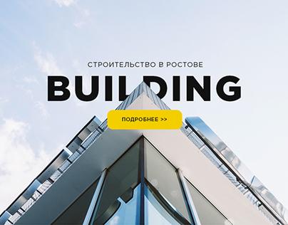 Building. Highlights school