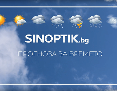 SINOPTIK.BG Video Ad For The New Mobile Weather Forecas