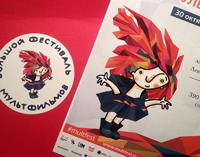 Big Cartoon Festival Moscow 2014