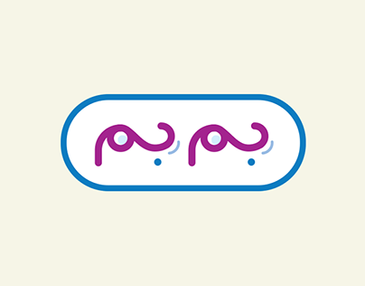 Bam Bam Experimental Typeface