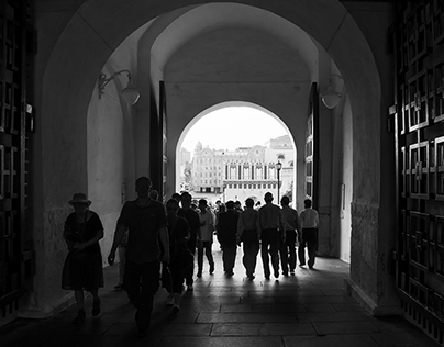 Kremlin Museum.