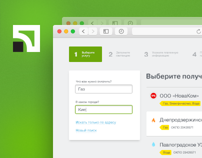 Online Utility Payments. PrivatBank