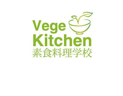 素食料理学校