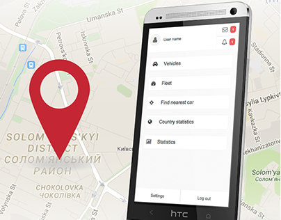 Vehicle tracking system (wireframing)