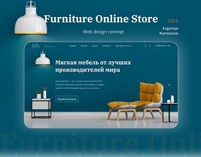 Web-design of an online store