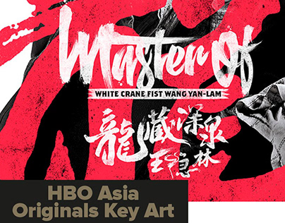 HBO Asia Originals Key Art