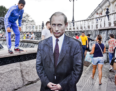 The Russians.  Summer in Moscow.  Red Square 2014
