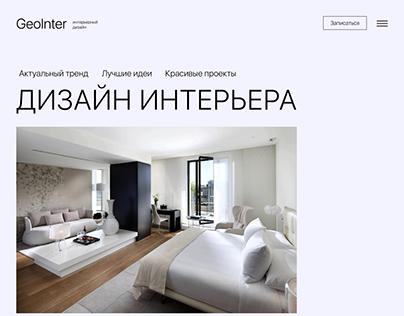 Website concept for an interior designer