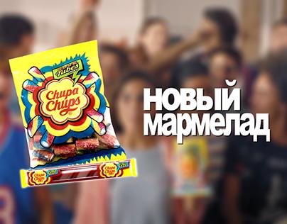 Chupa Chups - Mannequin - TVC Russia & MENA