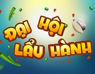 Hot Pot Festival Website