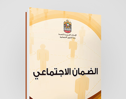 Booklet for MSA