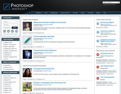 Photoshop-Master site design