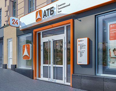 ATB Bank — space for smooth communication
