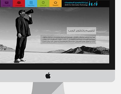 zaiin.com | one page