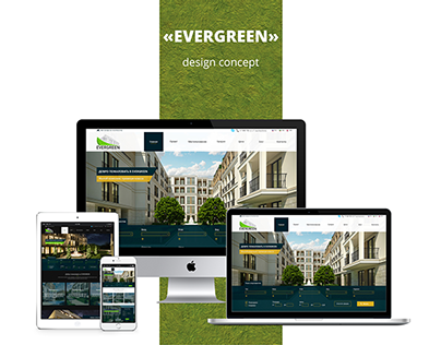 """Evergreen"" Site concept"